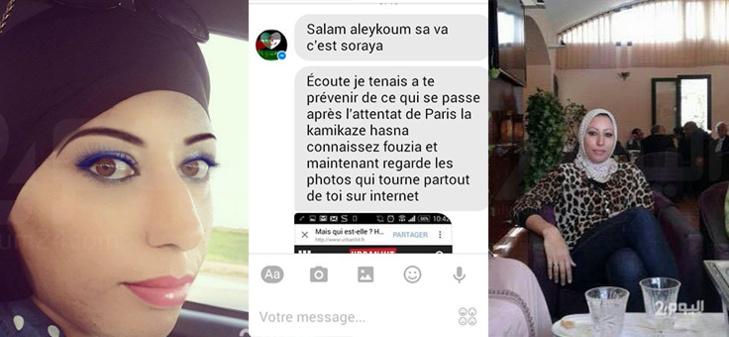 مغربية من بني ملال تقول إن صور انتحارية