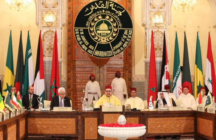 لجنة القدس تلتئم برئاسة الملك محمد السادس وهذا موعد انعقاد اللجنة