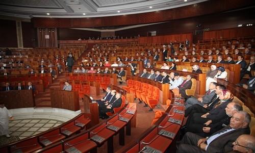 مجلس المستشارين يصادق بالأغلبية على مشروع قانون المالية لسنة 2016