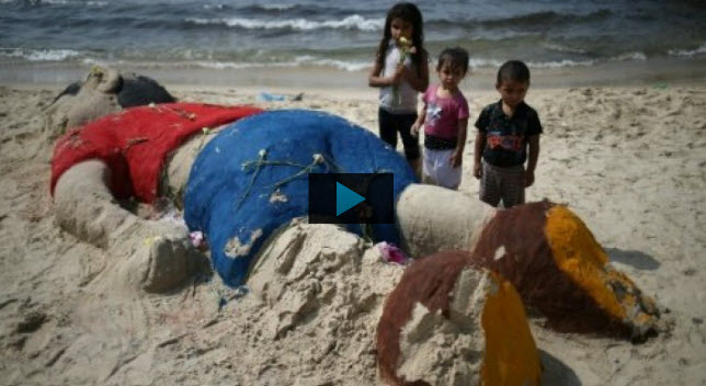 عائلة الطفل السوري الغريق