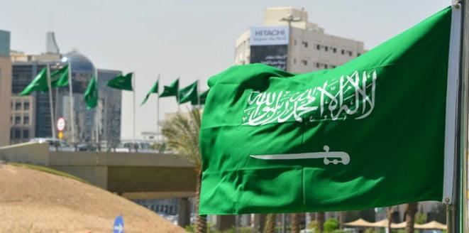 السعودية تعلن عن إعدام 47 شخصا بينهم رجل الدين الشيعي نمر النمر