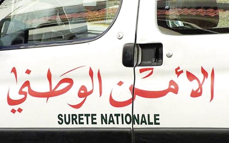 تهديدات إرهابية تستنفر أجهزة الأمن بمدينة فاس