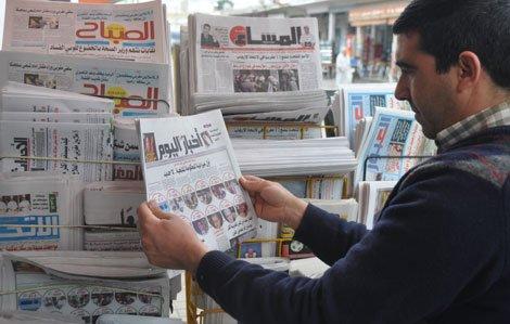 عناوين الصحف :جريمة قتل واحدة يوميا بالمغرب و فتح باب التغطية الصحية لـ10 ملايين من الخواص