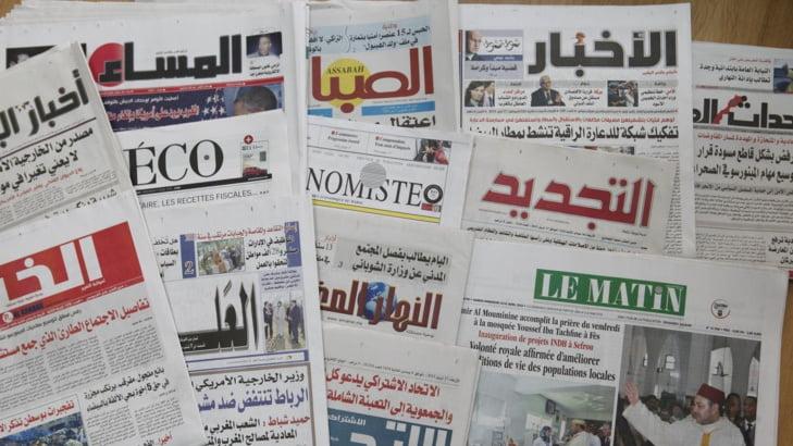عناوين الصحف: