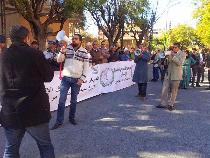 حقوقيون يتظاهرون أمام استئنافية مراكش لهذا السبب