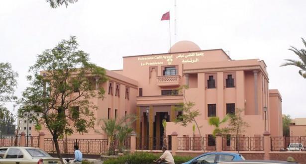 جامعة القاضي عياض بمراكش ضمن أفضل عشر جامعات بمنطقة