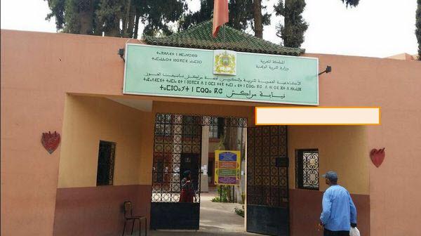 عاجل: تلاميذ مؤسسة تعليمية يقاطعون الدراسة بشكل جماعي بسيد الزوين نواحي مراكش و