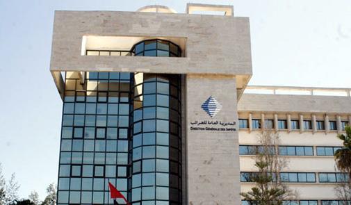 الضرائب تهدد بالحجز على الحسابات البنكية للأندية المغربية