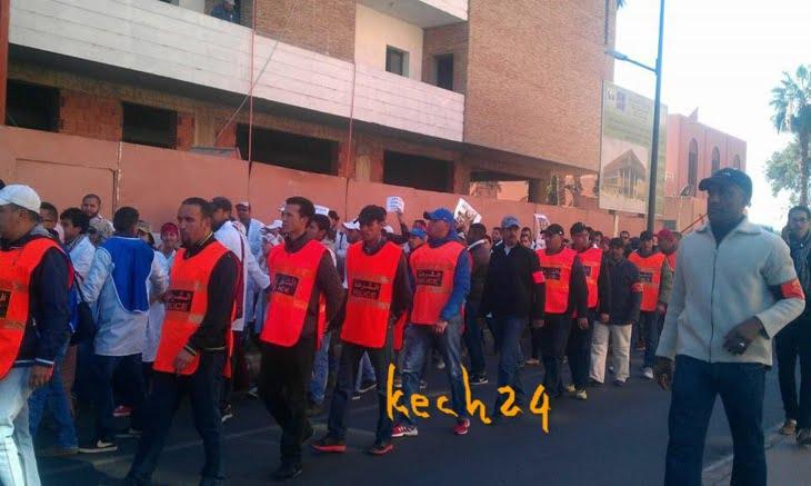 عاجل: الأساتذة المتدربون يتحركون في مسيرة باتجاه ولاية مراكش + صور