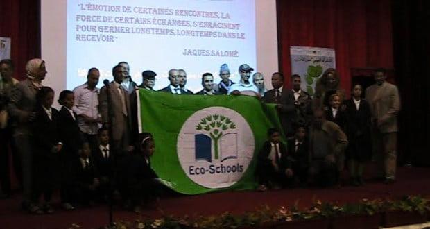 قلعة السراغنة تتصدر قائمة المدارس الإيكولوجية
