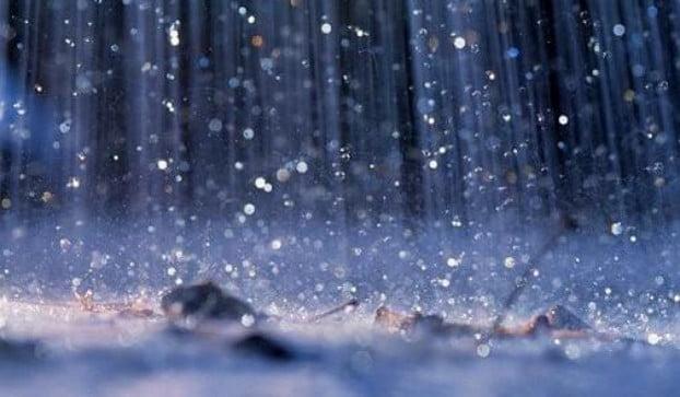 مقاييس التساقطات المطرية المسجلة خلال ال24 ساعة الماضية