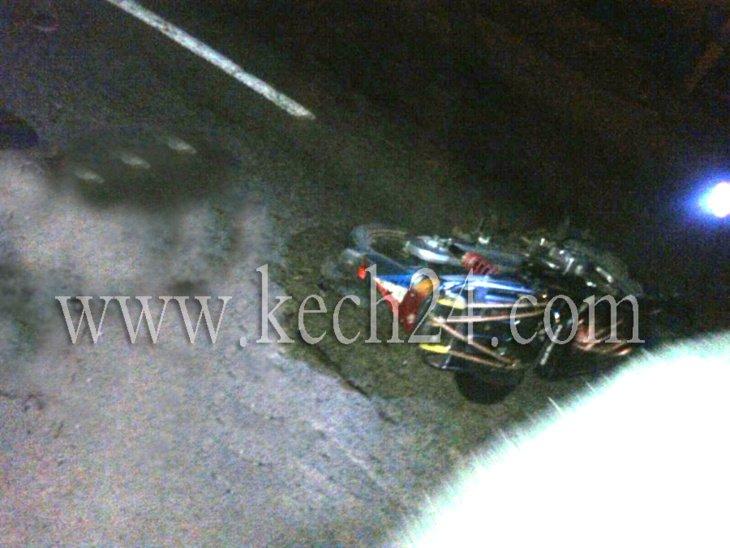 اصابة شابين في حادثة سير خطيرة بطريق