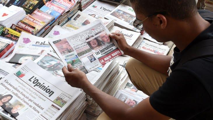 عناوين الصحف : مجلس اليزمي سيراقب حالات
