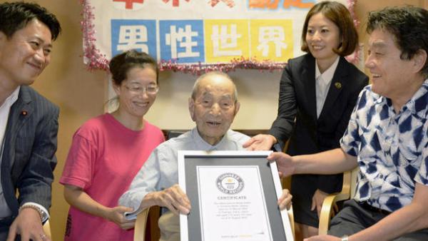 الاعلان عن وفاة أكبر معمر في العالم عن عمر يناهز 112 عاما