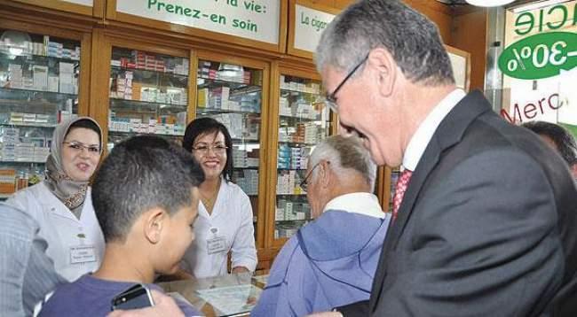 الجريدة الرسمية تنشر اللائحة الكاملة للأدوية التي تم تخفيض أسعارها