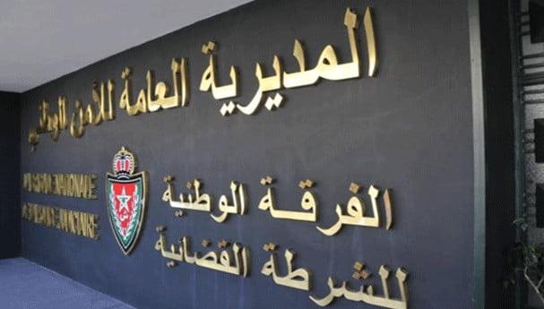 التحقيق مع مفتش شرطة ومفتش جمركي متهمين بالتزوير والارتشاء وتنظيم الهجرة السرية