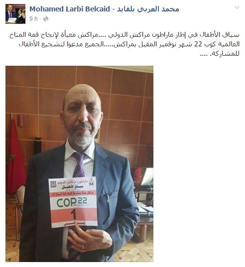 عمدة مراكش يدعو اطفال المدينة للمشاركة في ماراطون من خلال الفيسبوك + صورة