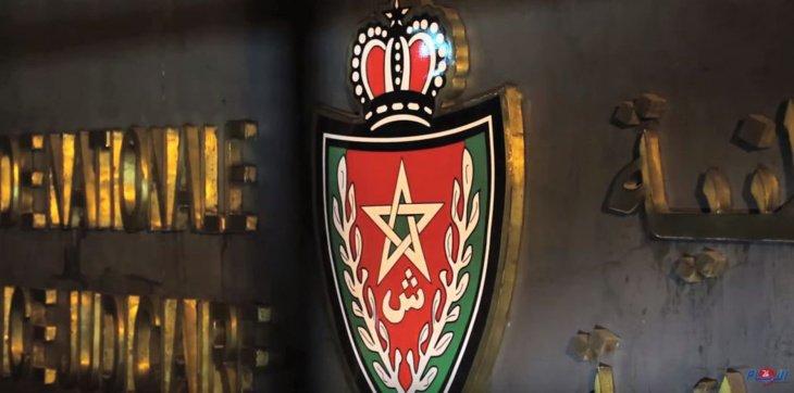 الأمن بالمغرب يفكك أزيد من 70 شبكة ناشطة في مجال الجريمة الإلكترونية