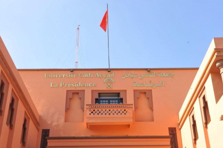 جامعة القاضي عياض بمراكش ضمن أفضل الجامعات لعام 2016