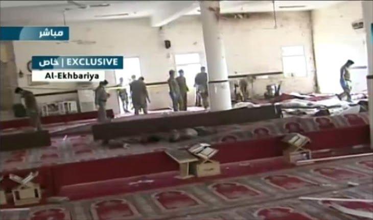 قتلى في هجوم على مسجد شرق العربية السعودية