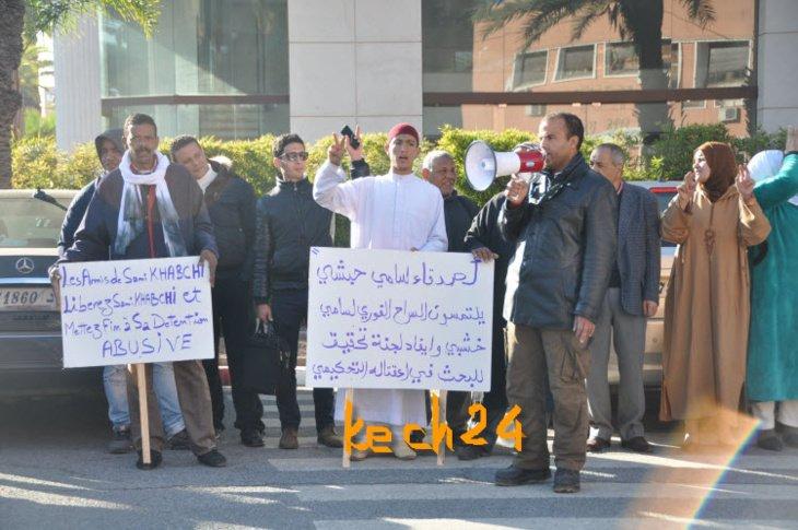 منظمات حقوقية دولية تحتج أمام سفارة المغرب بفرنسا تضامنا مع البطل سامي الخبشي المعتقل بمراكش