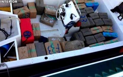 هكذا تم اعتراض قارب ترفيهي بعرض البحر المتوسط وعلى متنه 500 كلغ من مخدر