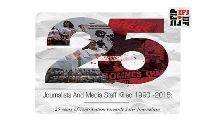الاعلان عن مقتل 2297 صحفيا حول العالم خلال هذه الفترة الزمنية