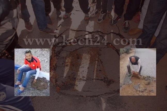 مواطن آخر يفضح الغش في تعبيد الطرق بالمغرب + فيديو