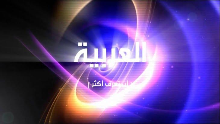 توقيف مصور قناة العربية بالمغرب بسبب تورطه في قضية نصب