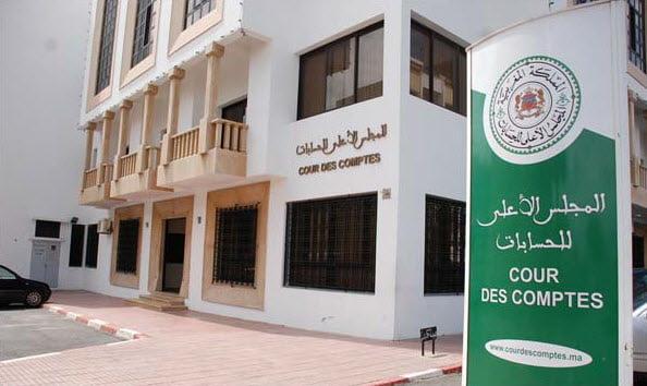 الأكاديميات التعليمية تحت مجهز قضاة مجلس جطو بسبب