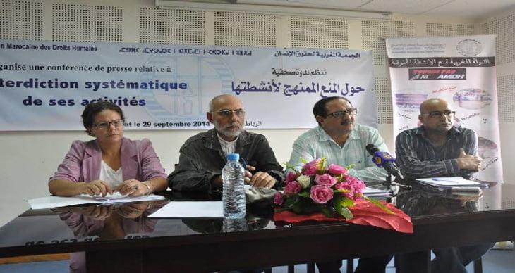 منظمة حقوقية تدين مقتل طالبين بمراكش وأكادير وتطالب الدولة برفع يدها عن الجامعة المغربية