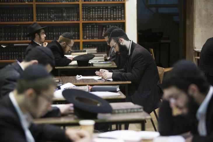 إسرائيل تدرج اللغة