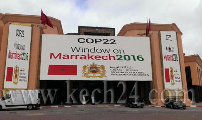 المغرب يخصص 27 مليون يورو لقمة المناخ الـ22 في مراكش