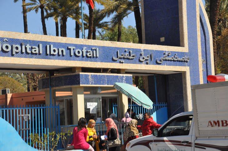 مستشفى ابن طفيل بمراكش يعزز خدماته بافتتاح وحدة للعناية التلطيفية وعلاج الألم