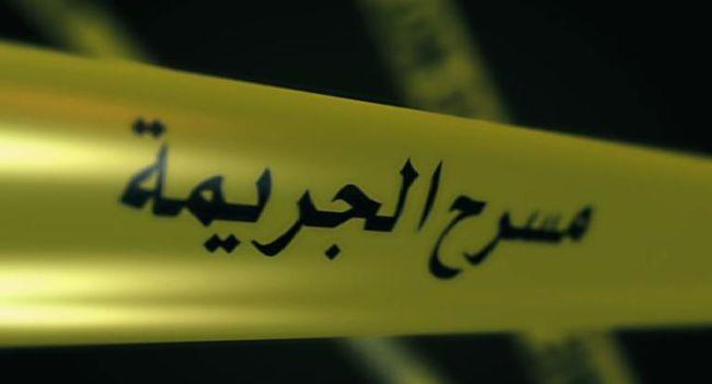 حصري: أربعيني يقتل والده بواسطة سكين نواحي مراكش