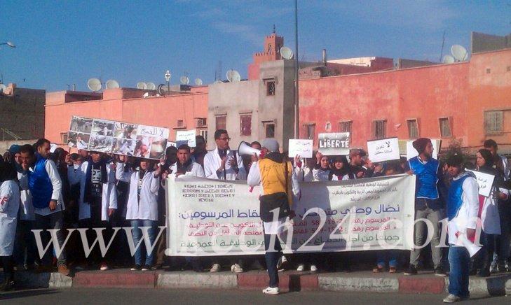 عاجل: الأساتذة المتدربون يحتشدون في وقفة بسيدي يوسف بن علي قبل الإنطلاق في مسيرة احتجاجية