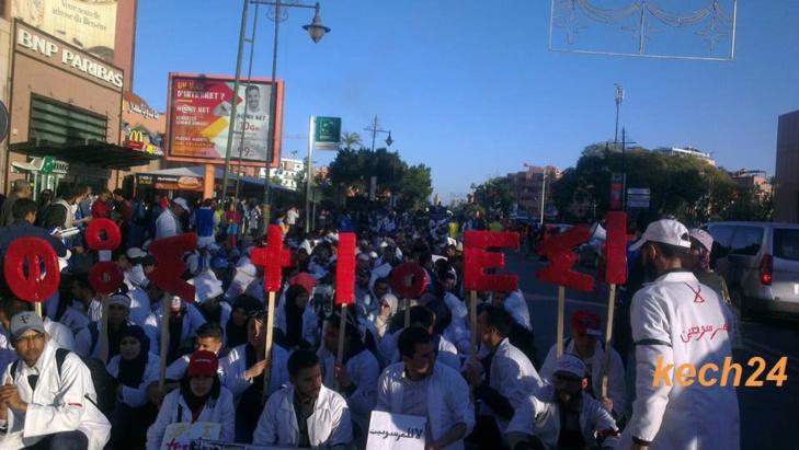 مسيرة الأساتذة المتدربين تصل حي جليز قادمة من جامع الفنا بالمدينة العتيقة لمراكش + صورة