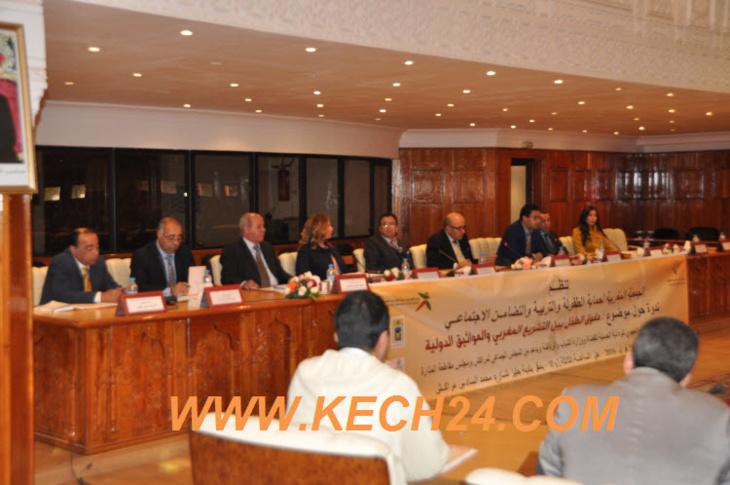 حقوقيون وجمعويون يناقشون حقوق الطفل بين التشريع المغربي والمواثيق الدولية بمراكش