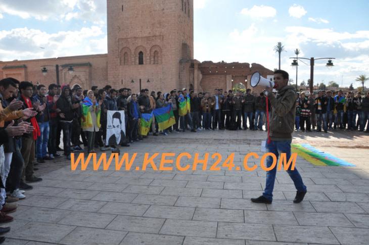 إنزال أمني بساحة الكتبية بمراكش بالتزامن مع وقفة للنشطاء الأمازيغ