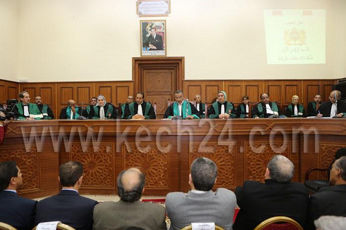 تنصيب الرئيس الأول السابق لمحكمة الاستئناف بمراكش على رأس استئنافية الرباط