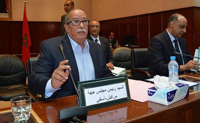 مجلس جهة مراكش آسفي يعقد دورته العادية في هذا التاريخ