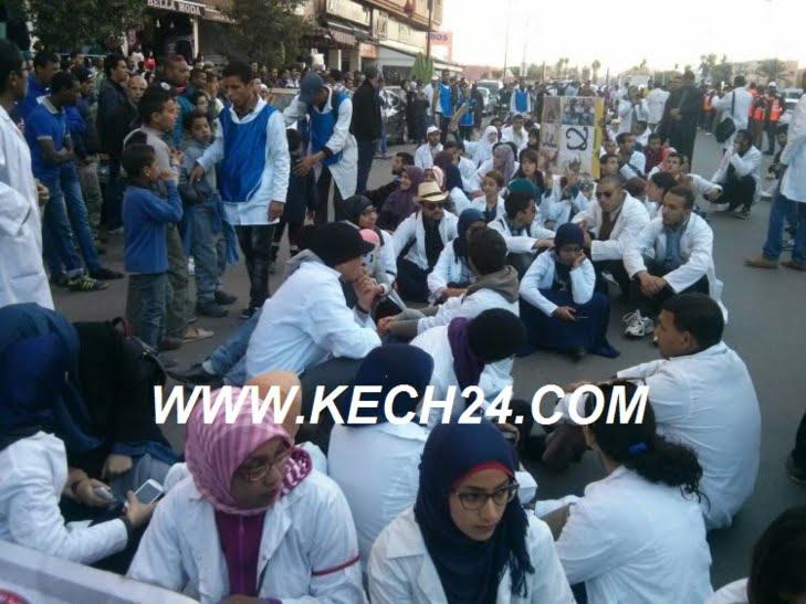 بعد جامع الفنا...الأساتذة المتدربون ينقلون احتجاجاتهم إلى شوارع تراب مقاطعة مراكش المنارة + صور