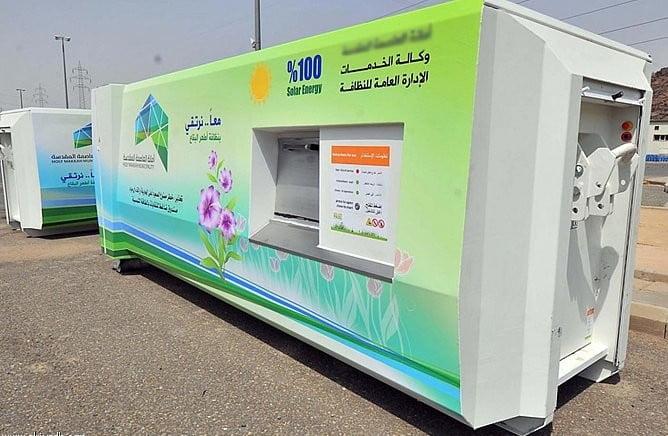 مراكش توظف الطاقة الشمسية في مشروع واعد لمعالجة النفايات الصلبة