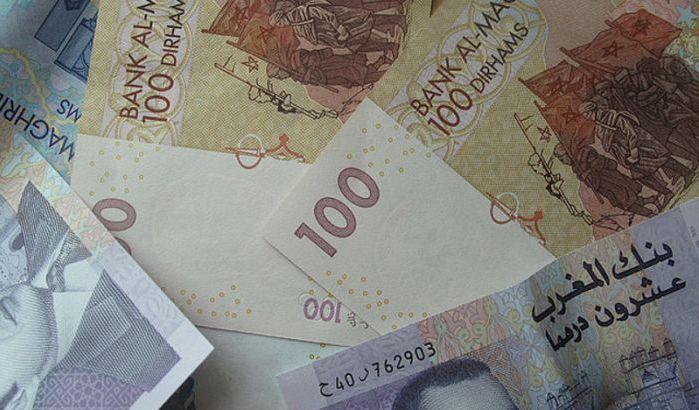 بنك المغرب ينفي سحب بعض فئات الأوراق البنكية من التداول