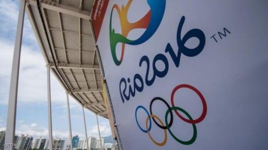 فريق من اللاجئين يشارك في أولمبياد ريو 2016