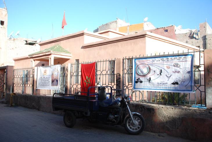 جمعيات تحتفي بعيد المرأة بتنظيف مستوصف صحي بالمدينة العتيقة لمراكش + صور