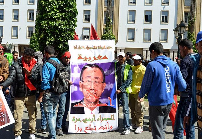 مشاركة متميزة لممثلي مدينة مراكش في المسيرة الإحتجاجية ضد بان كي مون