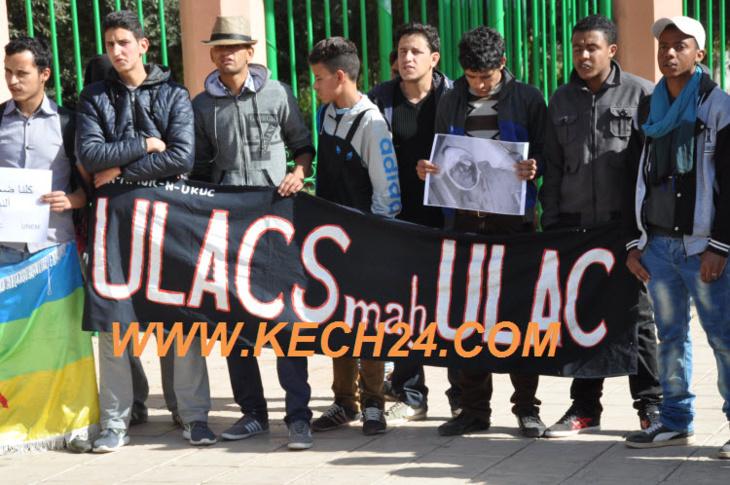 نشطاء الحركة الثقافية الأمازيغية يحتجون أمام مبنى نيابة التعليم بمراكش