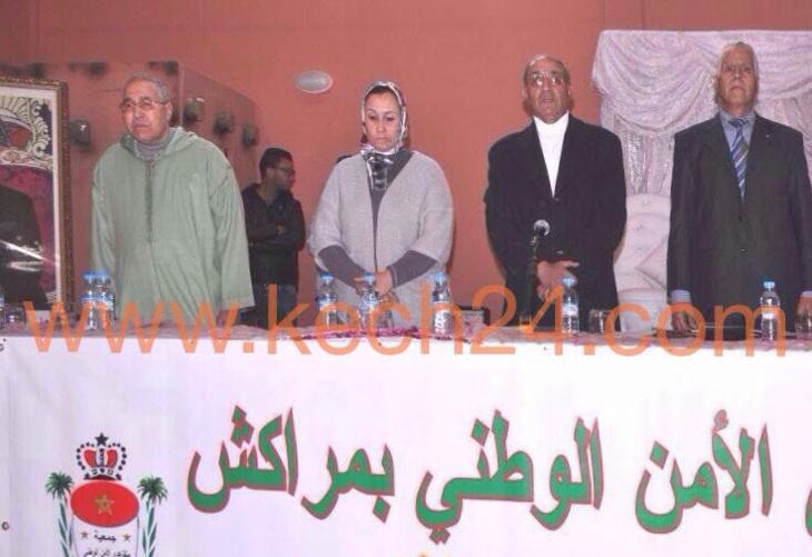 جمعية متقاعدي الأمن الوطني بمراكش تكرم خدام الوطن