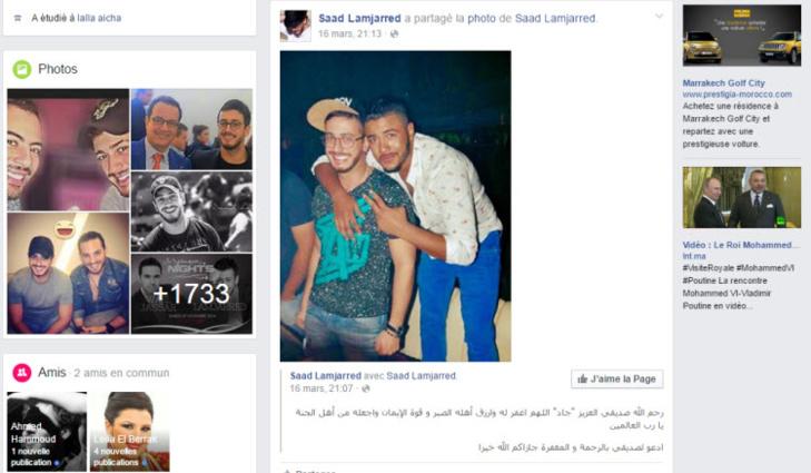 هذا ما كتبه الفنان سعد لمجرد عن صديقه
